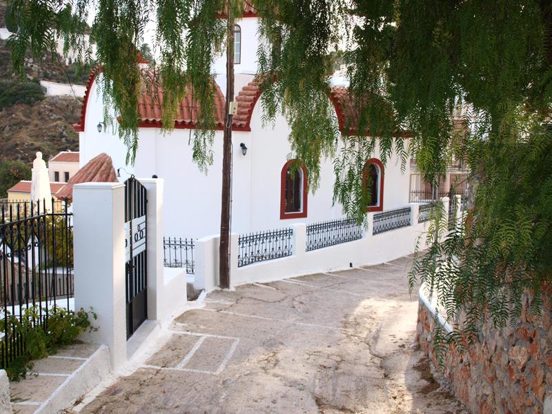 Vollada Village